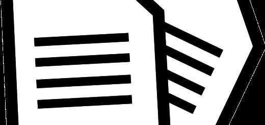 documents-148079_1280